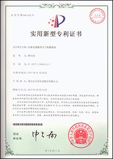 实用新型专利(低氮氧化物蓄热式平焰燃烧器)