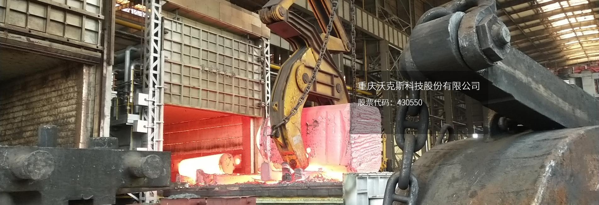 节能低氮工业炉
