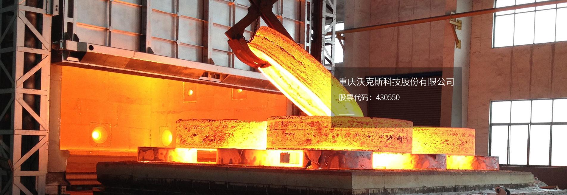蓄热式高精度工业炉