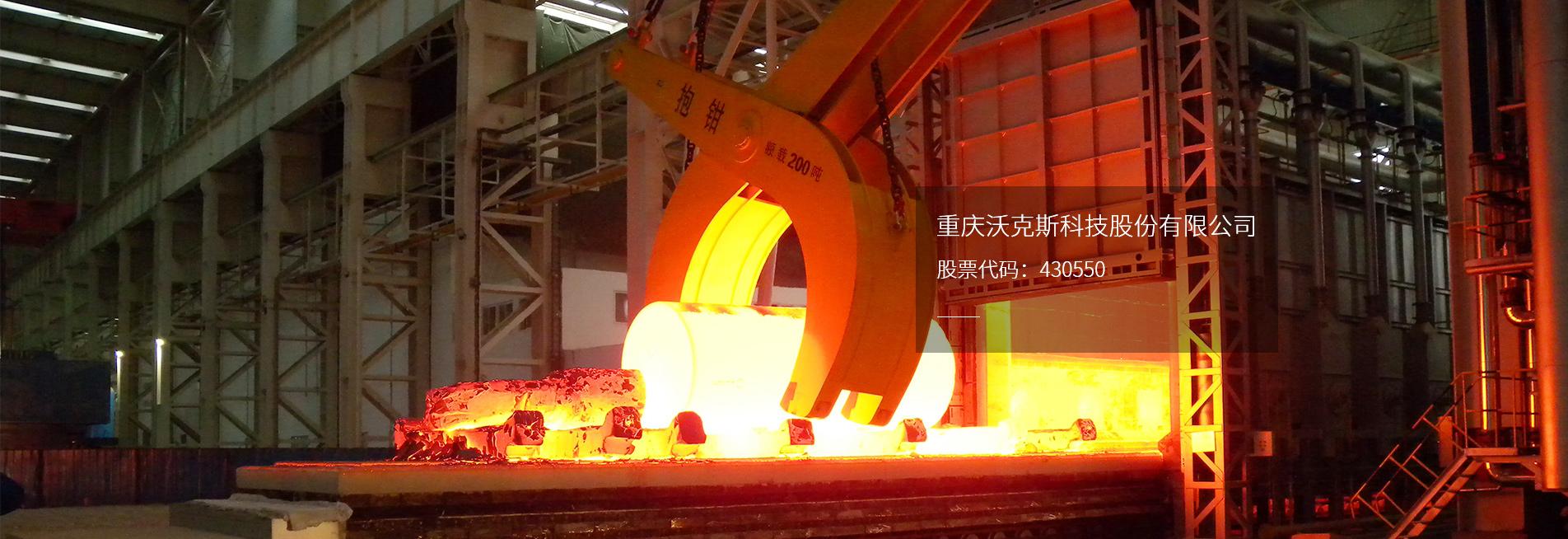 工业炉厂家